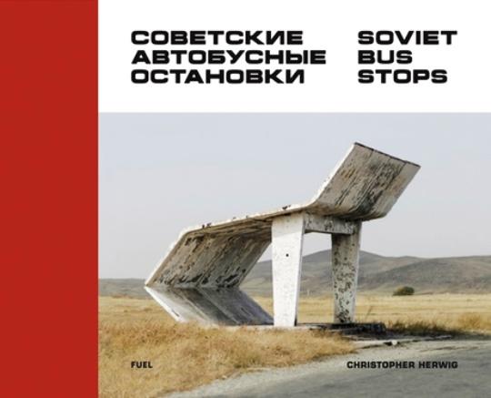 Soviet Bus Stops - 540