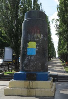 IMG_7611 - former Lenin statue on bul Tarasa Shevchenka - 270